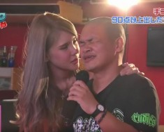 karaoke-zadovoljavanje