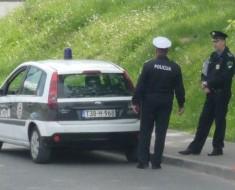policijanapadzene